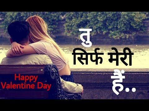 Happy Valentine Day || Special For Lover || 2018