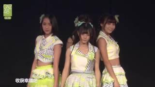 Video 《我的太阳》左婧媛生日公演 GNZ48 TeamNⅢ 20160819 MP3, 3GP, MP4, WEBM, AVI, FLV Maret 2019