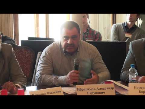 Ибрагимов А.Г. на на экспертной сессии «Проект