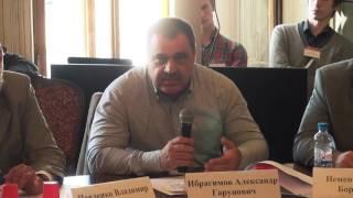 """Ибрагимов А.Г. на на экспертной сессии «Проект """"Антироссия"""": реконструкция и вероятность """"успеха""""»"""