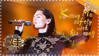 Video Jessie J《Killing me softly with his song》-  个人精华《歌手2018》第3期 Singer2018【歌手官方频道】 MP3, 3GP, MP4, WEBM, AVI, FLV September 2018