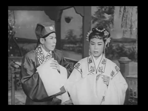 香銷十二美人樓[1958](上) 任劍輝 芳艷芬 陳錦棠 主演