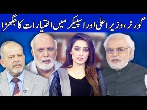 Think Tank With Syeda Ayesha Naaz | 11 November 2018 | Dunya News