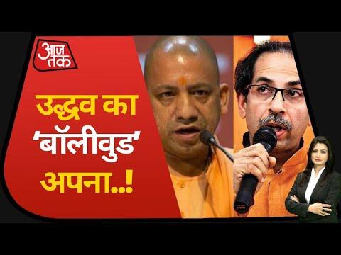 UP की Film City से 'Nepotism' को जवाब ? देखिए Dangal with Chitra Tripathi
