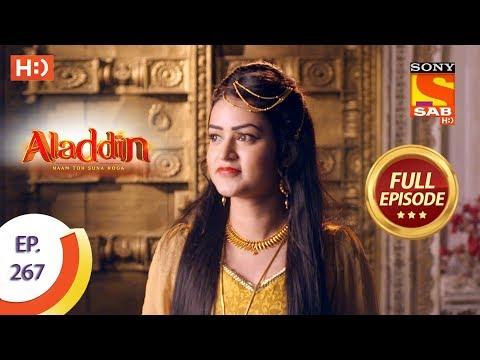 Aladdin - Ep 267 - Full Episode - 23rd August, 2019