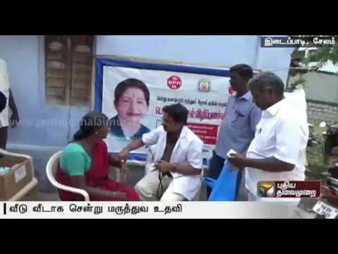 Dengue-fever-outbreak-in-Salem-medical-teams-inspect