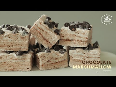 초콜릿 마시멜로우 만들기 : Chocolate Marshmallow Recipe : チョコレートマシュマロ | Cooking Tree
