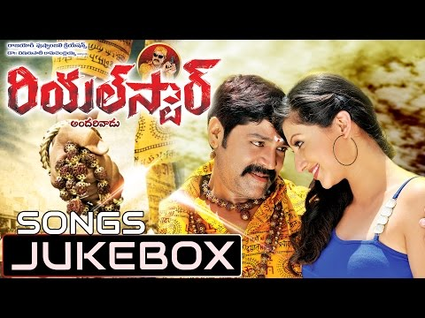 Real Star Full Songs Jukebox