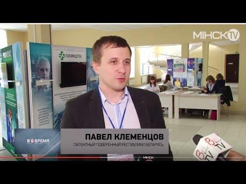 Школа бренд-менеджмента в Минске (Репортаж телеканала Мiнск TV)