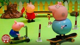 Свинка Пеппа - соревнования на самокате. Мультик из игрушек Peppa Pig для детей.