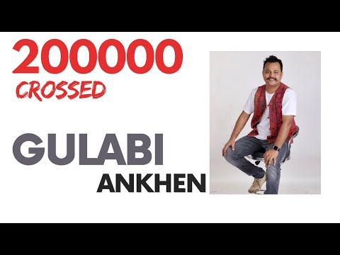 Gulabi Aankhein | For Beginners | Atif Aslam |Very Easy Guitar Lesson| Rotten Guitars |