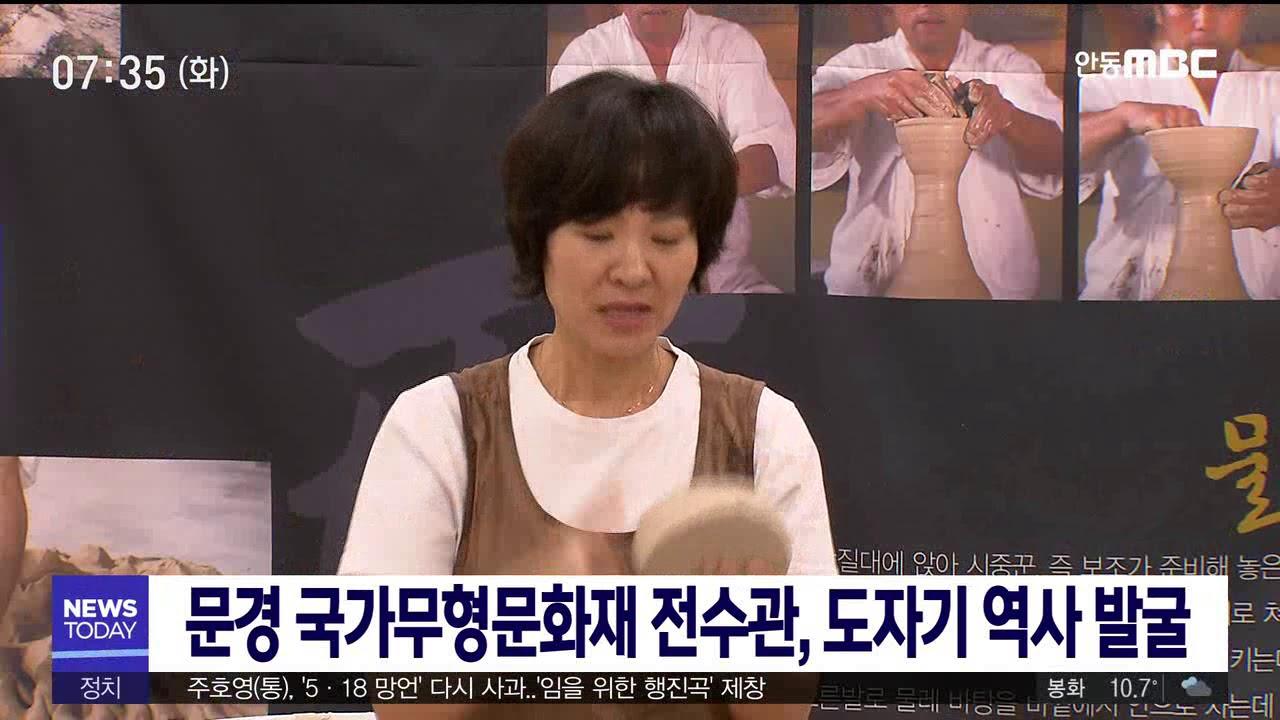 국가무형문화재 전수관 공모사업 선정