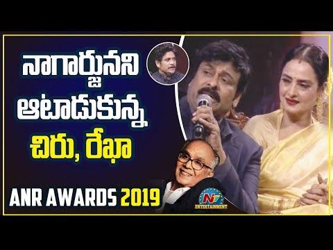 Nagarjuna And Rekha Funny Answers At ANR National Awards 2019   NTV Entertainment