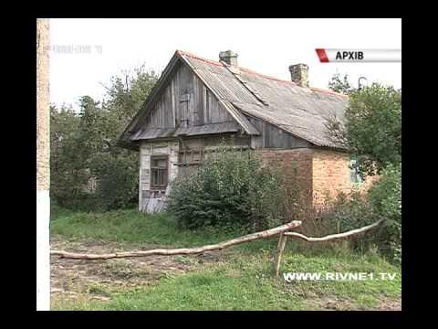 Правоохоронці затримали групу осіб ромської національності, які займалися крадіжками на Рівненщині [ВІДЕО]