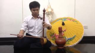 ICTM Thailand Chulalongkorn University - Music From The Northern Of Thailand (Salaw)