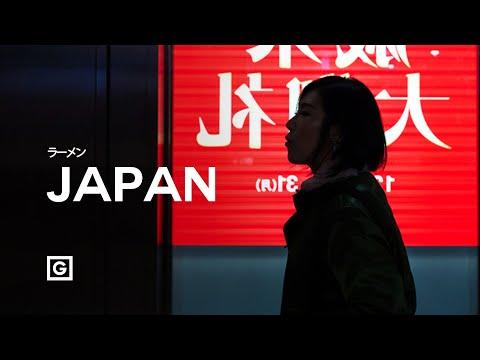 Japanese Type Beat - ''RAMEN'' - Thời lượng: 3 phút.