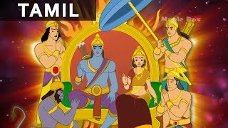 Ramayanam in Tamil - Episode 07 - Ramayana - Kids Animation / Cartoon Stories in Tamil