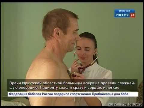 Смотреть порновидео ролики в иркутской областной больнице бесплатно