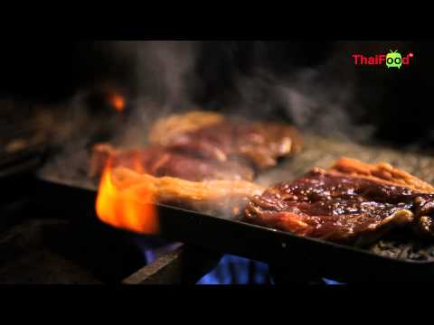 Secret Menu EP16 Thai BBQ Beef