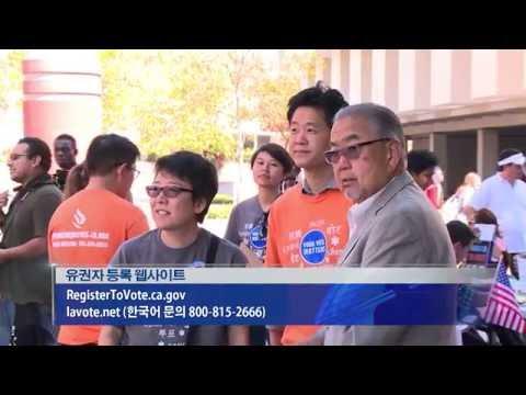 대선 모드 돌입 '유권자 투표 독려' 8.23.16 KBS America News