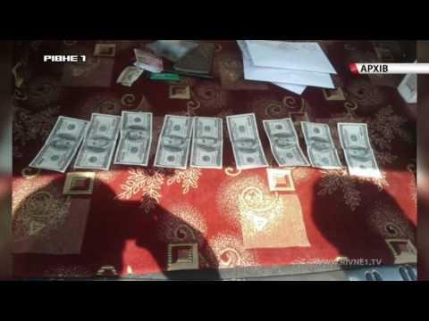 """21-річний інспектор прикордонної служби """"Дубровиця"""" """"погорів"""" на хабарі [ВІДЕО]"""