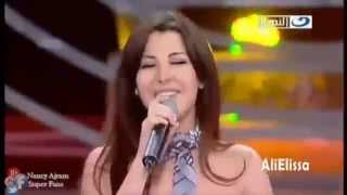 Download Video Nancy Ajram   Ashteky Menno  Official  نانسي عجرم   أشتكي منه MP3 3GP MP4