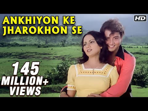 Download Ankhiyon Ke Jharokhon Se - Classic Romantic Song - Sachin & Ranjeeta - Old Hindi Songs HD Mp4 3GP Video and MP3