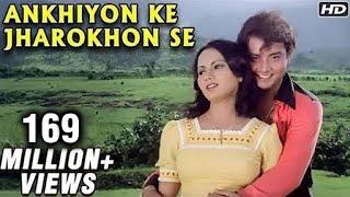 Video Ankhiyon Ke Jharokhon Se - Classic Romantic Song - Sachin & Ranjeeta - Old Hindi Songs MP3, 3GP, MP4, WEBM, AVI, FLV Juni 2018