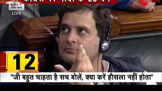 """Download Video PM Modi attacks Congress; says, the country suffering due to the """"wrong"""" policies since independence MP3 3GP MP4"""