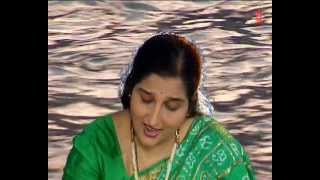 Ganga Amritwani Part 3 By Anuradha Paudwal [Full Song] I Ganga AmritwaniI 03