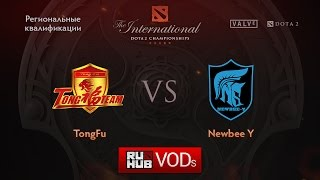 Newbee.Y vs TongFu, game 1