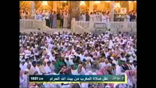 الحرم المكي صلاة المغرب عبدالرحمن السديس ١٤٣٣/٣/٧هـ