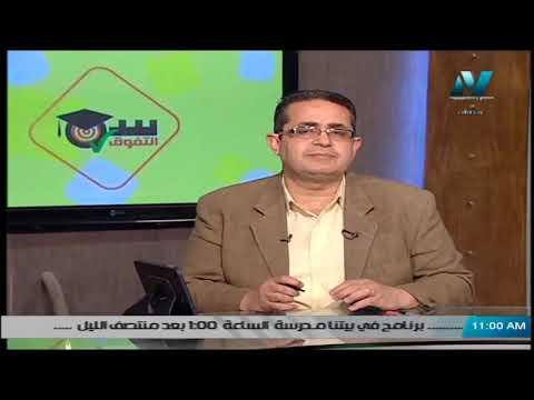 """لغة عربية الصف الأول الثانوي 2020 (ترم 2) الحلقة 7 - نحو: """"الاسم الممدود"""" & نص: """"حقوق وواجبات"""""""