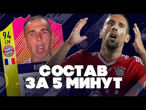 САМЫЙ КРАСИВЫЙ ФУТБОЛИСТ - СОСТАВ ЗА 5 МИНУТ - DomaVideo.Ru
