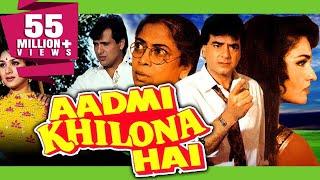 Aadmi Khilona Hai 1993 Full Hindi Movie  Jeetendra Govinda Meenakshi Sheshadri Reena Roy