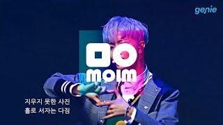 Download Lagu [LIVE] 레인즈 (RAINZ) - Dilemma Mp3