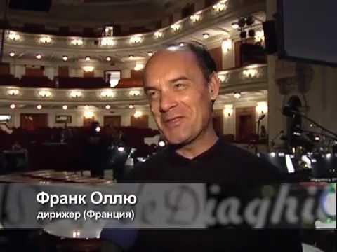 Дневник Дягилевского фестиваля 2012 №5