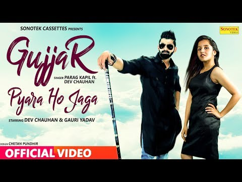 Video Gujjar Pyara Ho Jaga | Dev Chauhan, Gauri Yadav | Latest Haryanvi Songs Haryanavi 2018 download in MP3, 3GP, MP4, WEBM, AVI, FLV January 2017