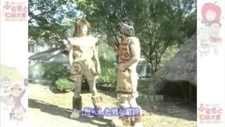 歴史の里 和田村