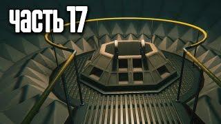 Прохождение Alien: Isolation — Часть 17: Спуск