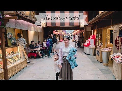 HANEDA AIRPORT | Last day in Japan | 2018