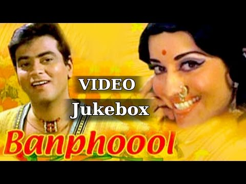 Video All Songs of Banphool (HD) - Laxmikant Pyarelal - Lata Mangeshkar - Mohd Rafi - Kishore Kumar download in MP3, 3GP, MP4, WEBM, AVI, FLV January 2017