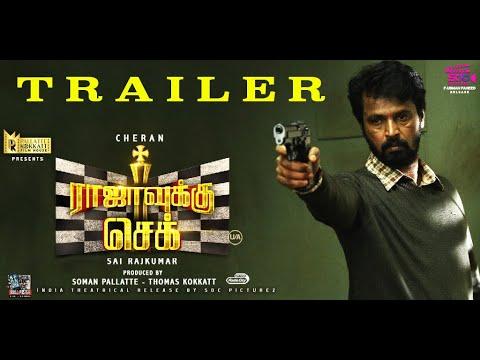 Rajavukku Check Tamil movie Official Teaser