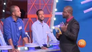 Yebeteseb Chewata Season 2- EP 18