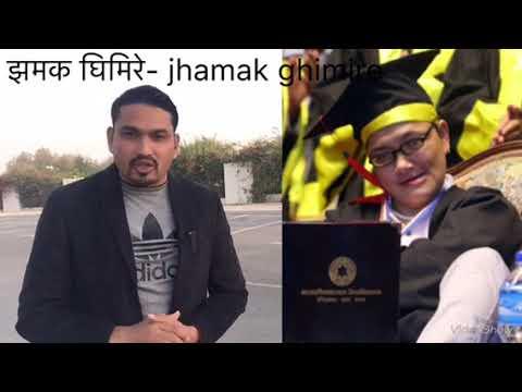 Video झमक घिमिरे माथि बनेको प्रेरणादायी भिडियो ..inspiring story over jhamak ghimire download in MP3, 3GP, MP4, WEBM, AVI, FLV January 2017