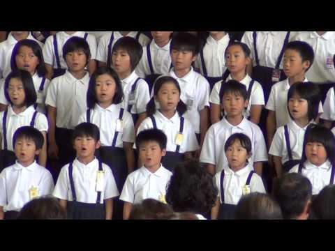田熊小学校校歌(因島田熊町敬老会2014)
