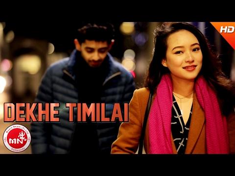 New Nepali Song   Dekhe Timilai - Narayan Dhital   Ft.Anjana Ghale & Subash Sapkota