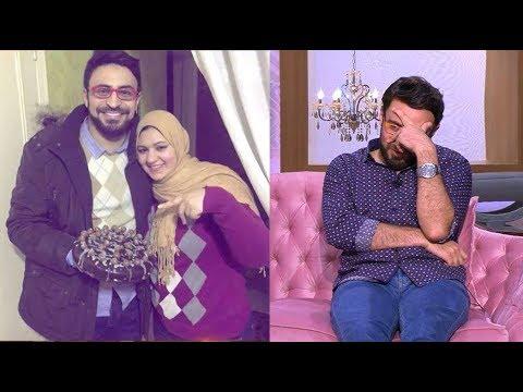 تقليدية وغير تقليدية في نفس الوقت..أحمد يونس يروي قصة زواجه