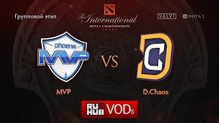 MVP Phoenix vs DC, game 1