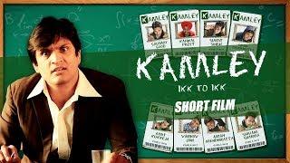 KAMLEY | Full Movie | Punjabi Comedy | 2014 | New Full Punjabi Movie | Latest Punjabi Movies 2014